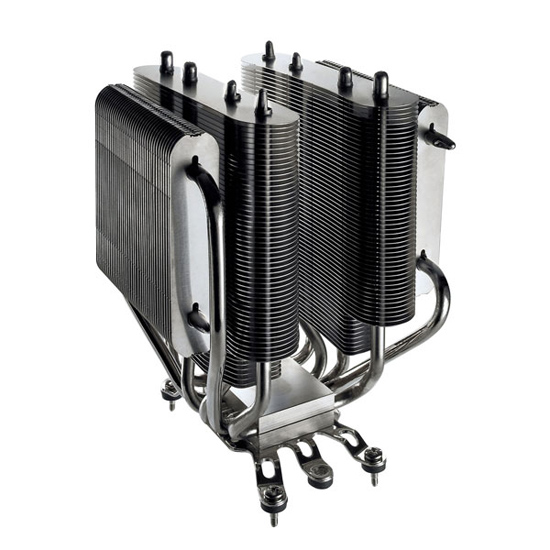 Cooler Master V8 (pour Socket 775 / 754 / 939 / 940 / AM2 / AM2+) 3